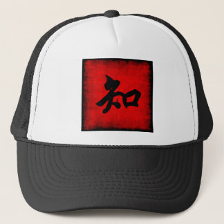 Knowledge in Chinese Calligraphy Trucker Hat