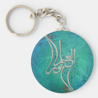 """""""Knowledge is light"""" in Arabic calligraphy Keychain"""