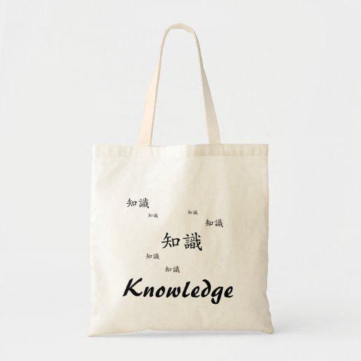 Knowledge kanji | Bag