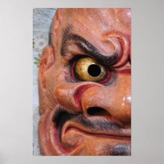 Ko-Beshimi (小べし見) noh mask Poster