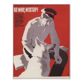 """Ko mne, Mukhtar!"" USSR Soviet Movie 1964 Poster"