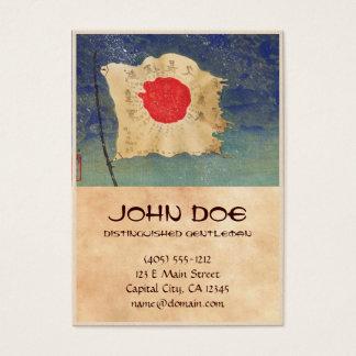 kobayakawa shusei Loyalty Picture japanese flag Business Card