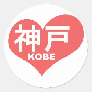 Kobe Heart Stickers