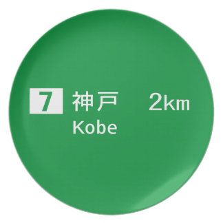Kobe, Japan Road Sign Party Plate