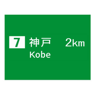 Kobe, Japan Road Sign Postcard
