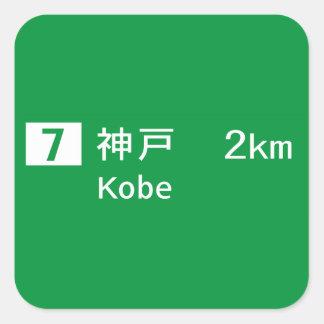 Kobe, Japan Road Sign Sticker