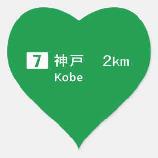Kobe, Japan Road Sign Heart Sticker