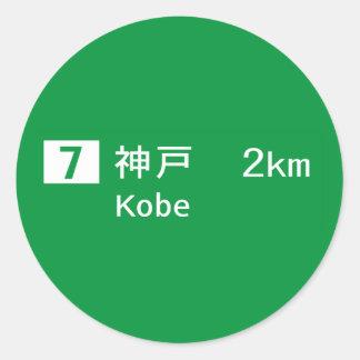 Kobe, Japan Road Sign Round Stickers