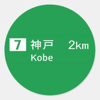 Kobe, Japan Road Sign Round Sticker