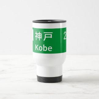 Kobe, Japan Road Sign Travel Mug
