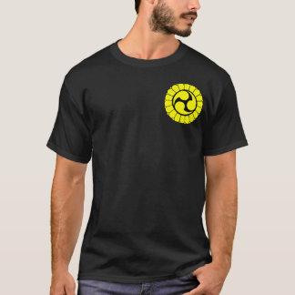 kobudo logo T-Shirt
