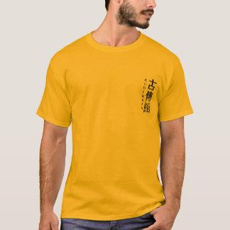 Kodenkan Jujitsu T-Shirt