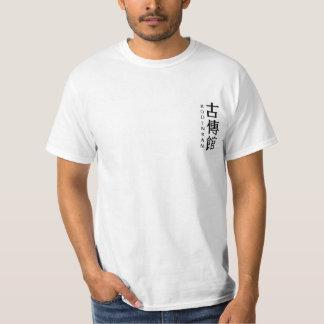 Kodenkan Jujitsu Tshirt