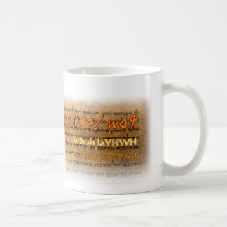Kodesh laYHWH / Holy to YHWH in paleo-Hebrew Coffee Mug