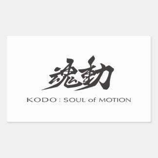 KODO: Soul of Motion Stickers