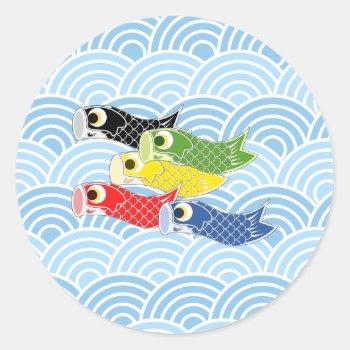 Kodomo-no-hi Classic Round Sticker by HolidayBug at Zazzle