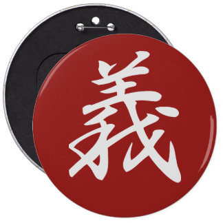 KOGURIYAMA KISHIROU BUTTON