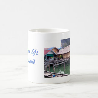 Koh Pan Yi Classic White Coffee Mug