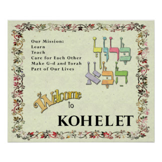 Kohelet Welcome Sign Poster