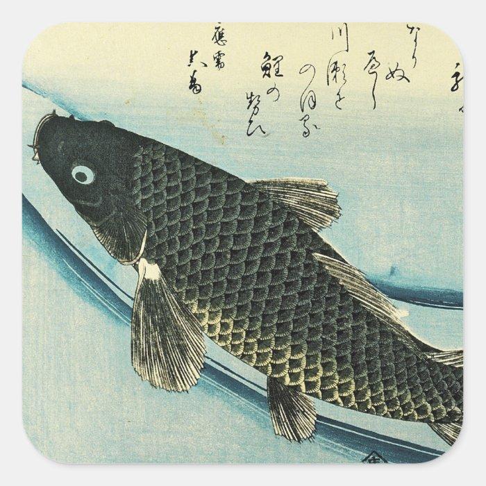 Koi (Carp) - Hiroshige's Japanese Fish Print Square Sticker