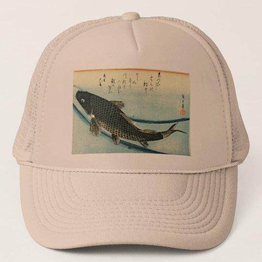 3d8d342f2996c Koi (Carp) - Hiroshige s Japanese Fish Print Trucker Hat