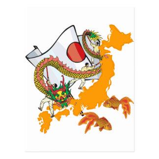 Koi Dragon Postcard