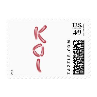 """""""KOI"""" en arte rojo y blanco del texto de los Envio"""