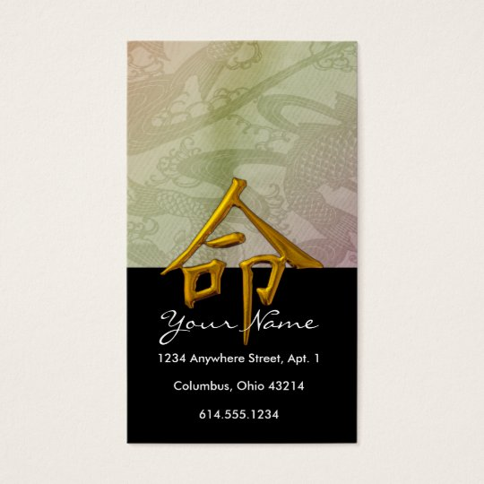 Koi Fish & Life Symbol Chinese Business Cards