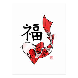 Koi Fish with Fortune Character Postcard