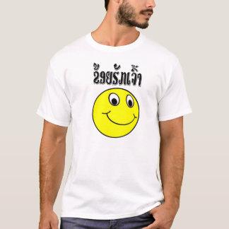 Koi Huk Jao - I Love You T-Shirt