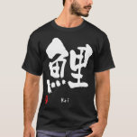 Koi KANJI T-Shirt