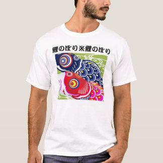 Koi-nobori Men's T shirts