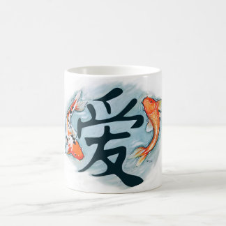 Koi Surrounding Love Classic White Coffee Mug