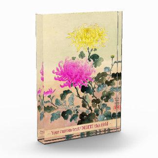 Koitsu Tsuchiya Chrysanthemum japanese flowers art Award
