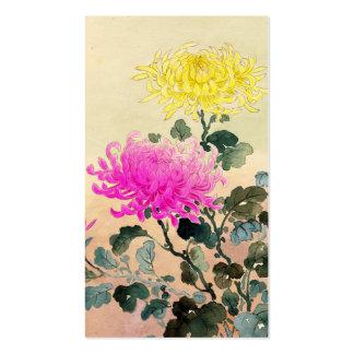 Koitsu Tsuchiya Chrysanthemum japanese flowers art Double-Sided Standard Business Cards (Pack Of 100)