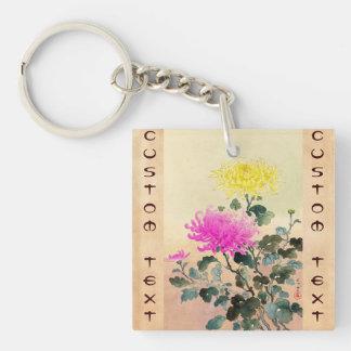 Koitsu Tsuchiya Chrysanthemum japanese flowers art Double-Sided Square Acrylic Keychain