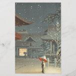 """Koitsu Tsuchiya Nezu Shrine Sale Shin Hanga Art<br><div class=""""desc"""">Koitsu Tsuchiya Nezu Shrine Sale Shin Hanga Art Japan Japanese</div>"""