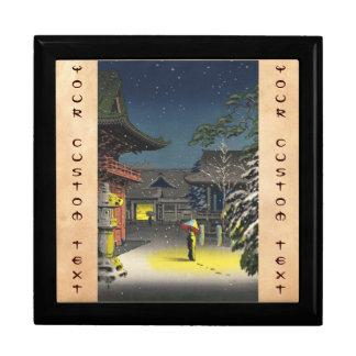 Koitsu Tsuchiya Nezu Shrine Sale shin hanga art Gift Box