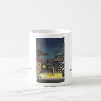 Koitsu Tsuchiya  Nezu Shrine Sale shin hanga art Classic White Coffee Mug