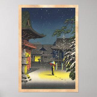 Koitsu Tsuchiya  Nezu Shrine Sale shin hanga art Print