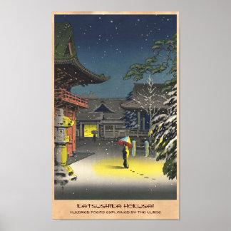 Koitsu Tsuchiya  Nezu Shrine Sale shin hanga art Posters
