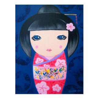 Kokeshi Doll - Harumi Postcard