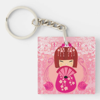 Kokeshi doll Key Ring