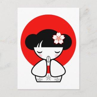 Kokeshi Doll Postcard postcard