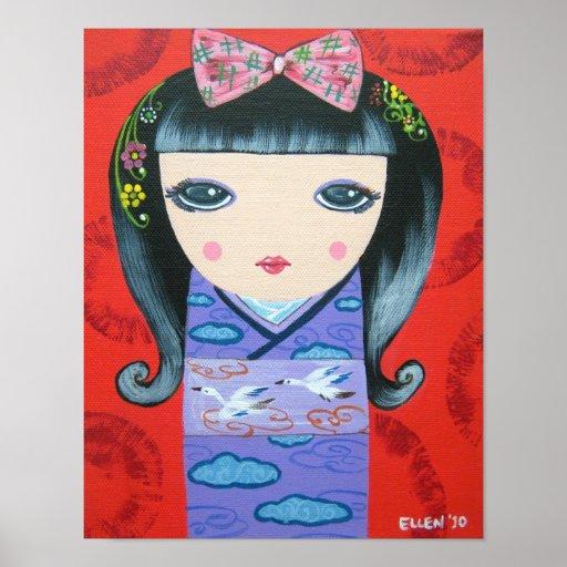 Kokeshi Doll - Sachiko Posters
