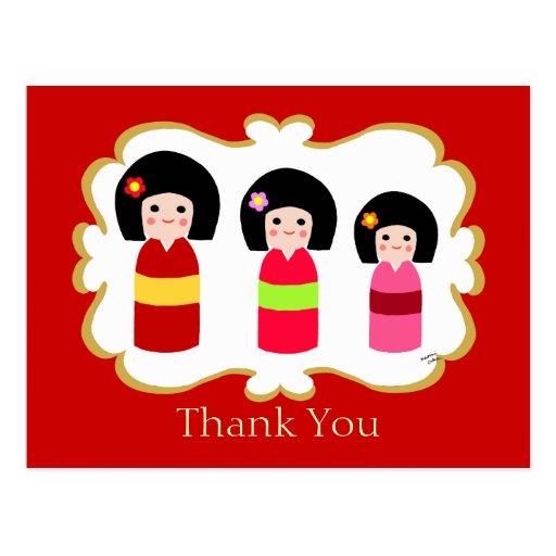Kokeshi Doll Sisters Cartoon Postcard