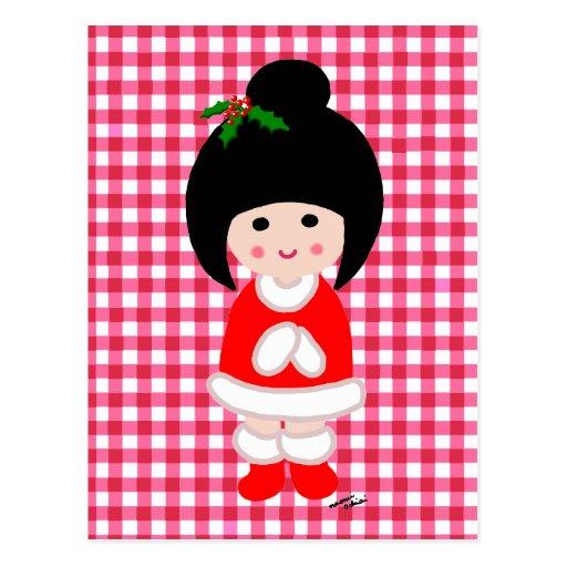 Kokeshi Girl Christmas Postcard