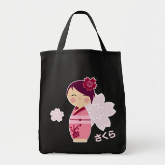 Kokeshi Sakura Grocery Tote Grocery Tote Bag