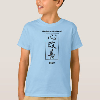 Kokoro Kaizen! 2012 Youth Kanji shirt