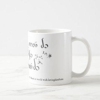 Kol ha'osei mug (11 and 15 oz)